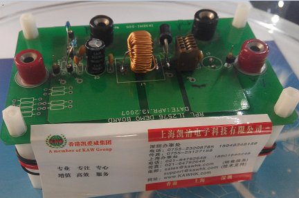 电源2596 测试DEMO